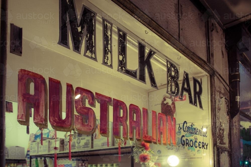 Classic handpainted Milk Bar window - Australian Stock Image