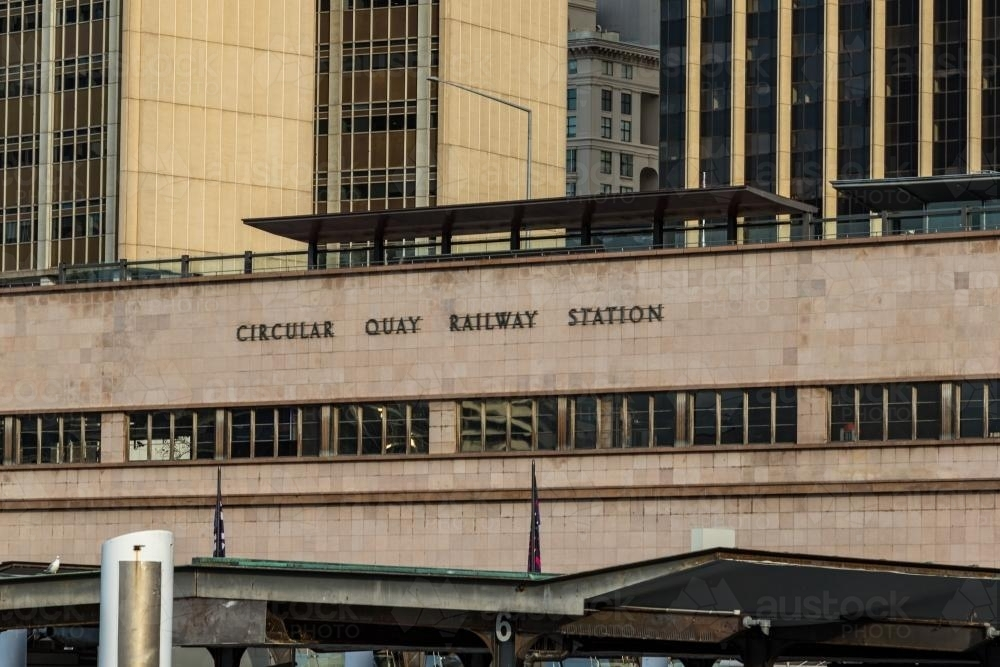 Outside Circular Quay Railway Station - Australian Stock Image