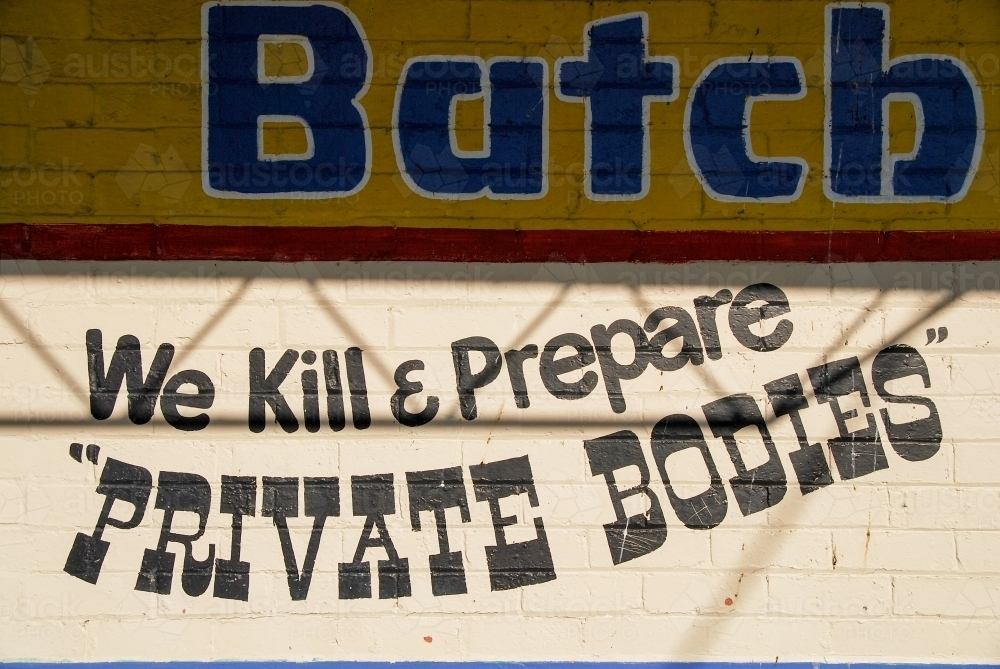 Signage on the wall of a butcher in country Victoria - Australian Stock Image