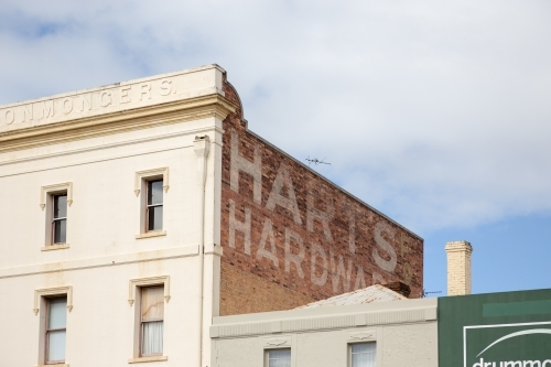Ghost Sign Hardware