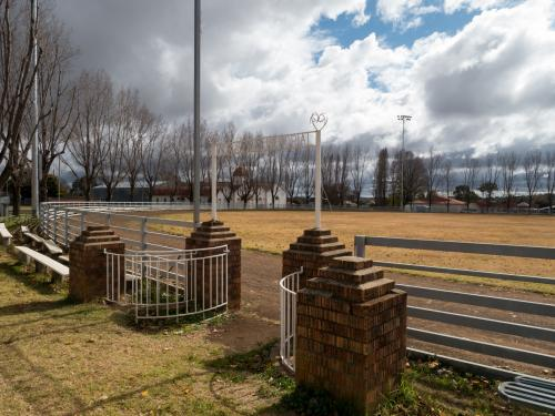 George Price Memorial Gates at Glen Innes Showground