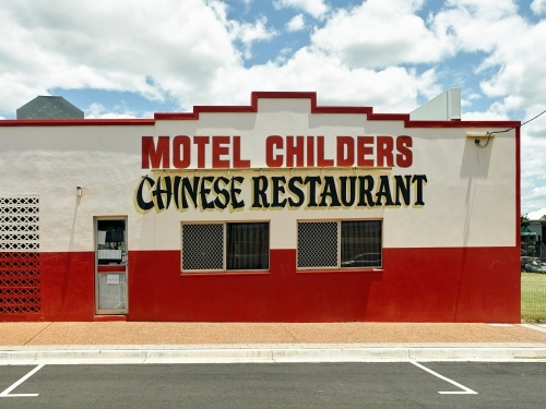 Chinese restaurant and motel in country town