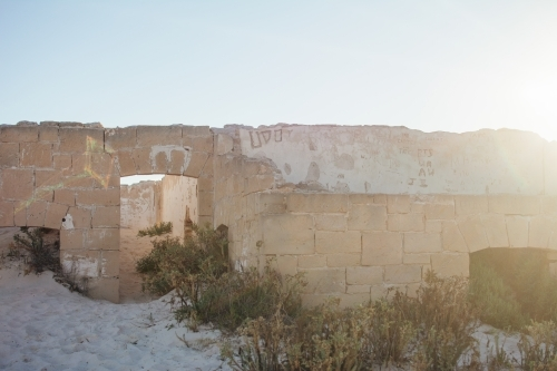 Old Telegraph Station in Eucla, Western Australia